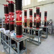 成都35kv高压真空断路器生产厂家