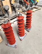 35kv高壓避雷器HY5WZ-51電站氧化鋅型
