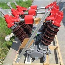 35kv高压v型防污型隔离开关GW5-40.5