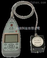 AWA6256B+型环境振动分析仪(配置3)