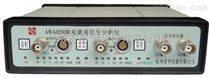 AWA6290M+型双通道声学分析仪(双通道,建筑声学测量配置)