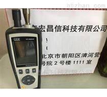 DT-9880 四合一粒子计数器 空气质量检测仪