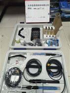德国WTW Multi 3630数字化多参数水质分析仪
