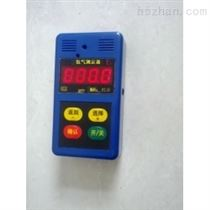 氨气测定器气体检测仪