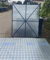 建筑安全网片钢网_工地安全防护网片厂