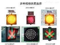 深圳立达带GPS功能交通诱导类黄闪灯