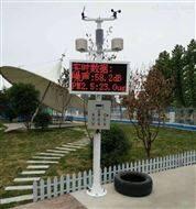 工地扬尘噪音监测仪
