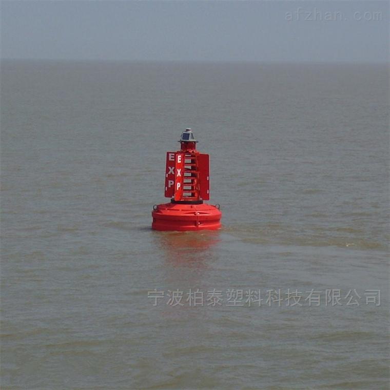 海洋公园浮标 HDPE塑料航标