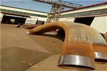 专业大口径热煨弯管加工生产厂家
