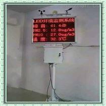福建福州工地空气检测仪
