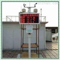 福建福州空气检测仪