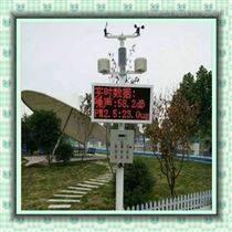 太原大同朔州阳泉长治道路空气检测仪