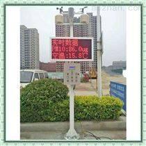 齐齐哈尔佳木斯鹤岗公路空气检测仪