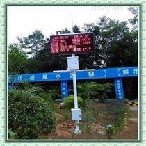 福建福州工程空气检测仪