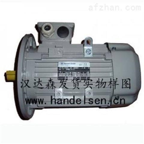 专业销售AC-MOTOREN防水电机