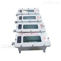 ABT-EX碳钢四光束防爆探测器防水防腐