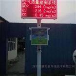 江西大气环境微型监测站