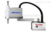 AR7520四軸SCARA工業機器人