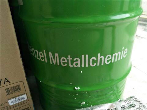 MENZEL INDUTEC® MS KH3-10润滑系统