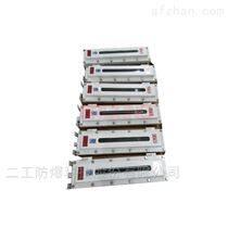 ABT-EX二工定制防爆红外对射探测器防断电可靠性好