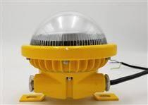 BFC8180B固态吸顶防爆灯