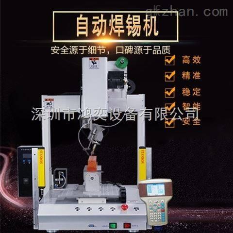 工艺三轴点焊高速拖焊斜线自动焊接焊锡机