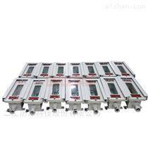 ABT-EX复合型结构防爆双鉴探测器操作灵活