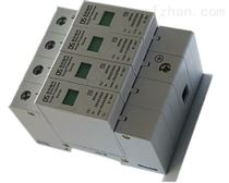 陕西东升LYD2-C40二级放电流40KA浪涌保护器