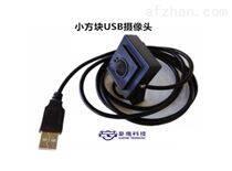 USB摄像机