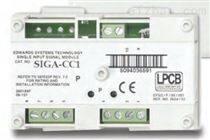 SIGA-CC1信號輸出模塊