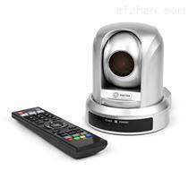 音络(INNOTRIK)USB视频会议摄像头 I-1610