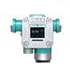 GCT-N-H2-P32-在线式氢气分析仪