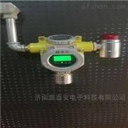 家用可燃气体报警器