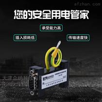 DB数据线电涌保护器