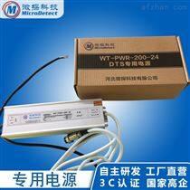 光纖安裝附件專用電源 廠家直銷