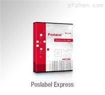 PosLabel Express 标签编辑软件