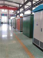 漯河箱式變電站 真正的廠家直銷免費送貨
