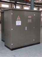 洛陽箱式變電站廠家直賣質優價廉設計新穎
