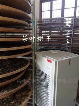 水性漆干燥间节能型耐高温三面进风除湿机