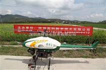 Z3農業植保無人機
