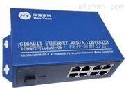 汉源高科千兆一光八电光纤收发器网络道闸专用光纤交换机