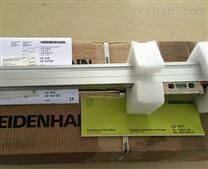 海德汉光栅尺传感器原装735117-56现货供应