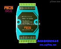 福巴斯FBUS RS-485/232轉4路RS-485集線器 杭州匯特科技