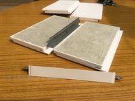 600*600廊坊新太阳集团天然玄武岩岩棉纤维 吸音板