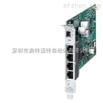 6GK1162-8AA00西门子CP1628通讯处理器