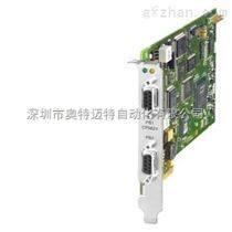 6GK1562-4AA00西门子通讯处理器CP5624价格