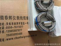 SDJ-SG-2B、SDJ-SG-2H振动速度传感器