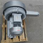 2QB810-SAH277.5KW 高压鼓风机(品牌:梁瑾)