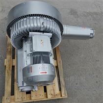 7.5KW 高压鼓风机(品牌:梁瑾)