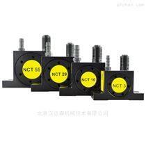 Netter Vibration NCT系列气动涡轮振动器